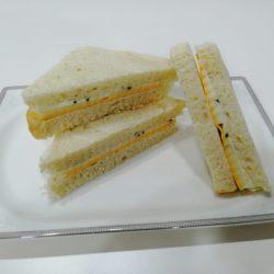 Üçgen Sandviç
